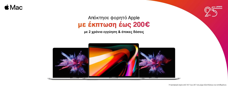 200-2020-mac-2