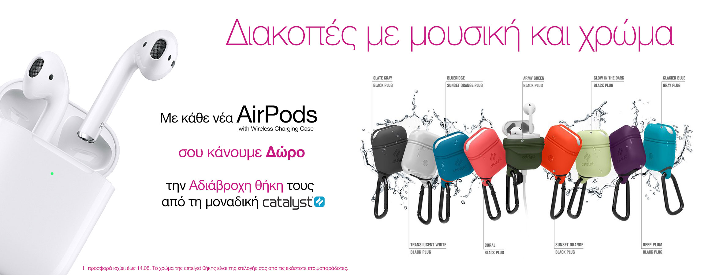 Airpods-Home