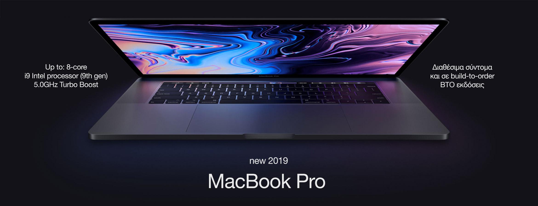 MacBookPro2019MainBanner1