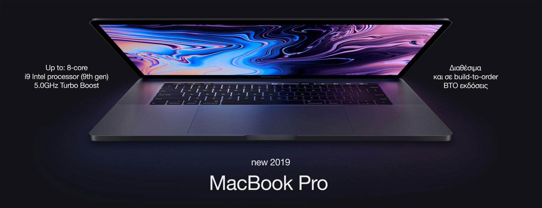 MacBookPro2019MainBanner2