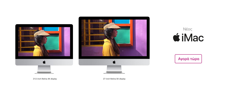 iMac_banner_GR1
