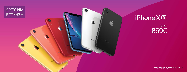 iPhone-XR-promo