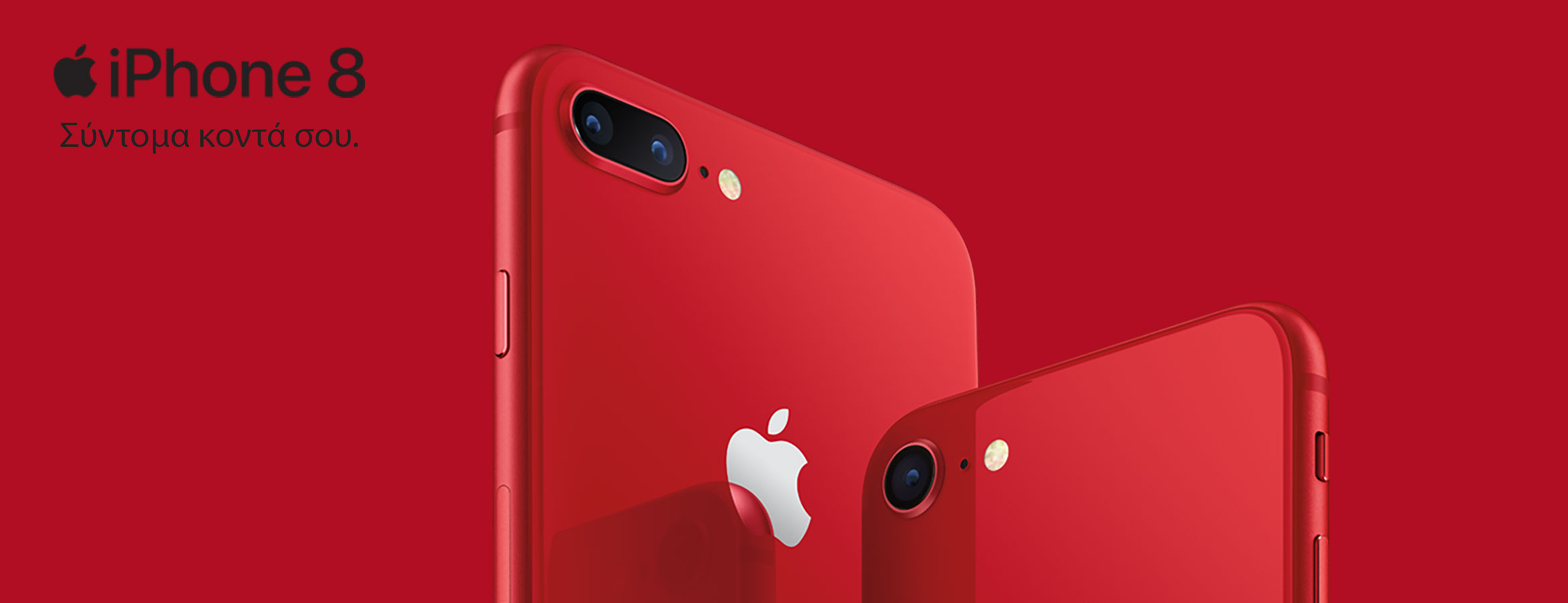 iPhone_8_ProductRED