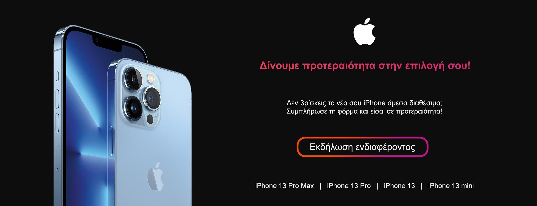 iphone13new-inq3