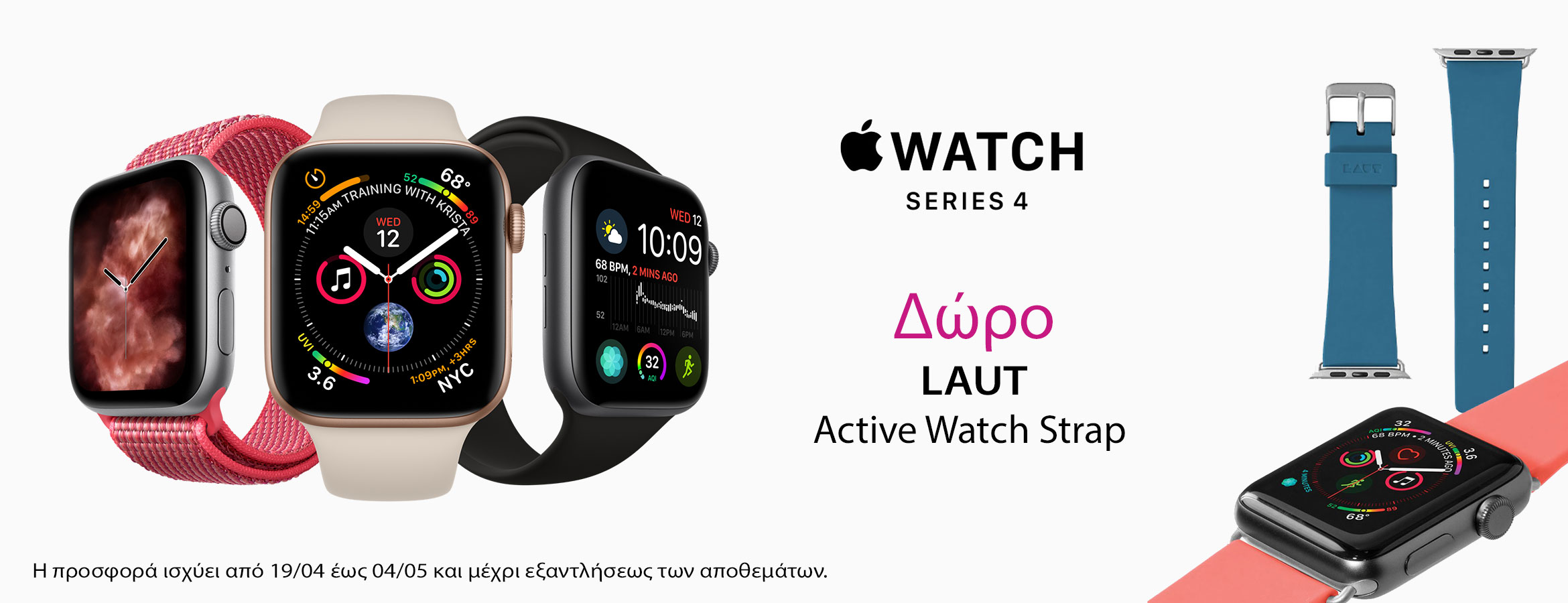 watch4withlaut